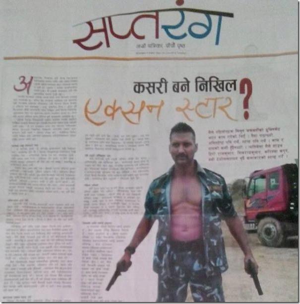 bhairav