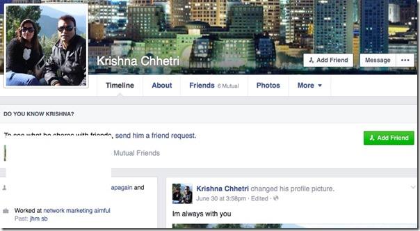 krishna chhetri