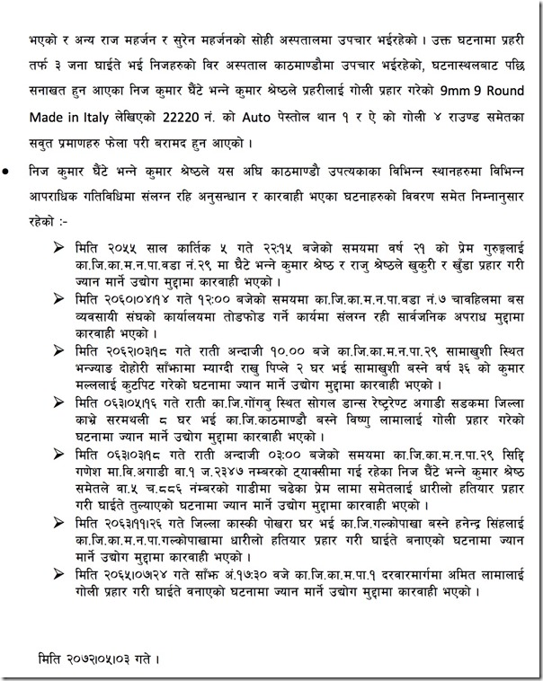 Nepal police Ghaite-Press Release page 2