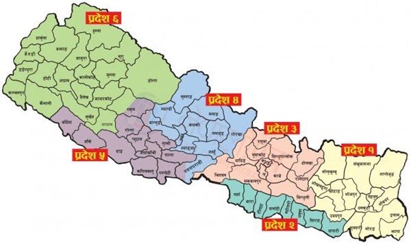 nepal provience