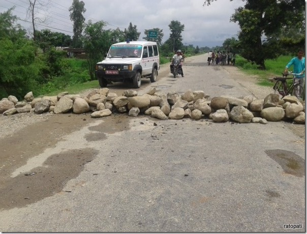 tikapur-road block