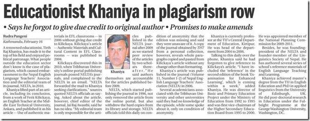 Tirtha-Khaniya-palgarism