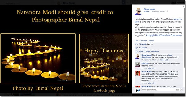 bimal nepal appeal