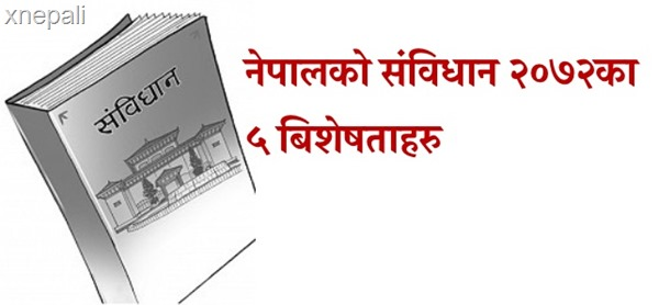 constitution of nepal 5