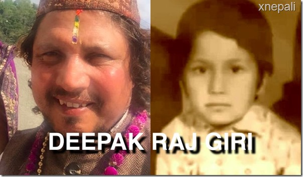 DEEPAK RAJ GIRI CHILDHOOD PHOTO