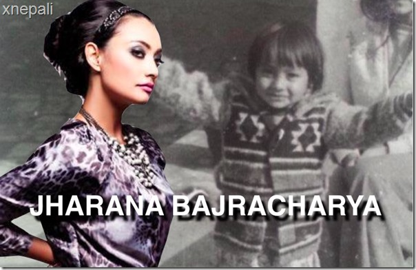 JHARANA BAJRACHARYA CHILDHOOD PHOTO COMPARED