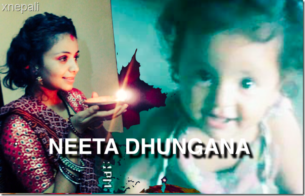 NEETA DHUNGANA CHILDHOOD PHOTO COMPARED