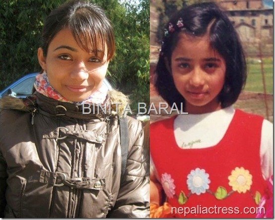 binita-baral-compared-childhood-and-now
