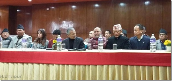 baburam bhattarai naya shakti members announcement