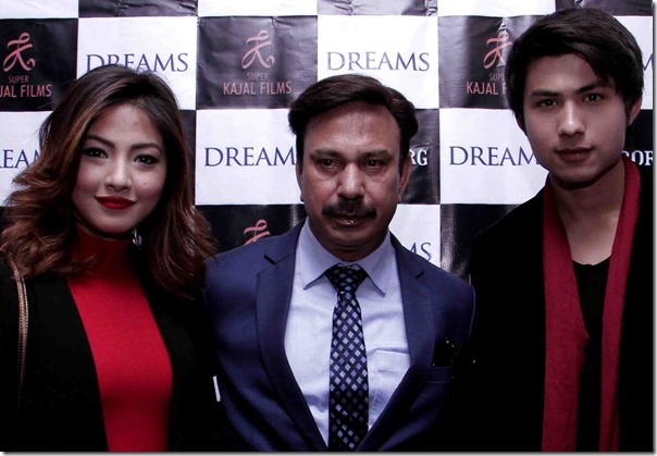 bhuwan kc anmol kc dreams promo