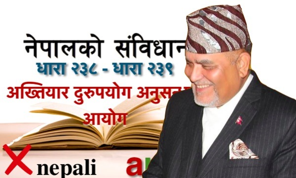 lokman karki and the constitution of nepal
