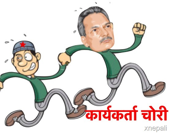 baburam stealing party workers