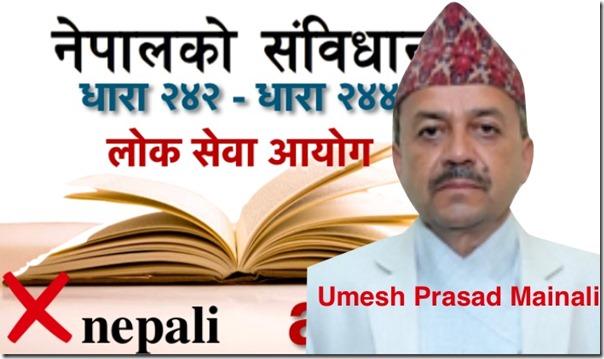 nepal constitution, lok sewa aayog