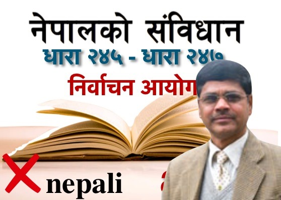 election commission - constitution of nepal 2015