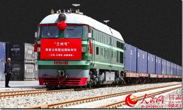 china train to kathmandu starts