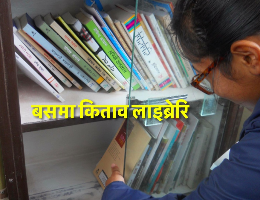book library in metro bus
