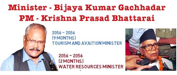 bijaya kumar gachhedar in krishna prasad bhattarai cabinet