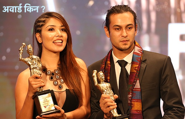 lg-films-award-bes-onscreen-couple