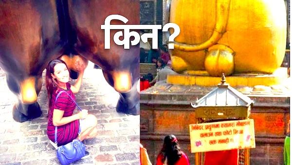 priyanka karki charging bull