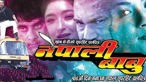 nepalibabu movie poster