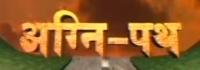 Agnipath Nepal movie