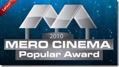merocinema_award_home_400