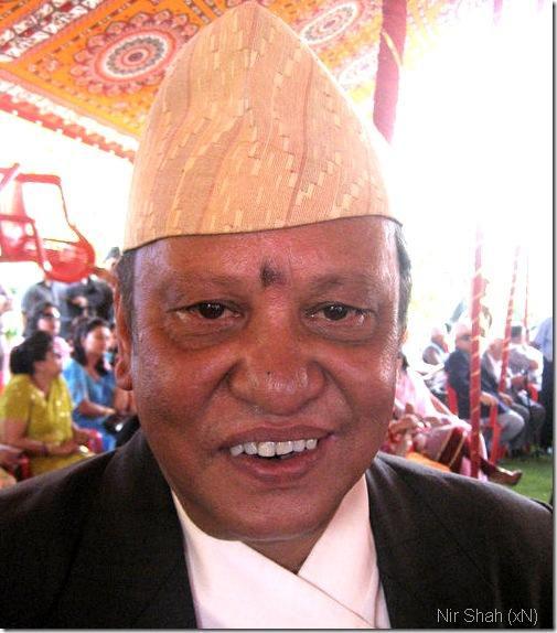 Nepali Puti Chikeko
