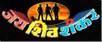jaya_shiva_shankar