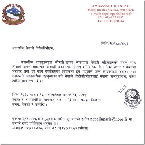 Diplomatic invitation letter exle image collections sle letter diplomatic invitation letter exle image collections stopboris Gallery
