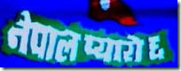 nepal_pyaro_chha