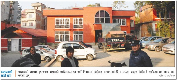 kantipur_prachanda_moving_to_Lazimpat_house