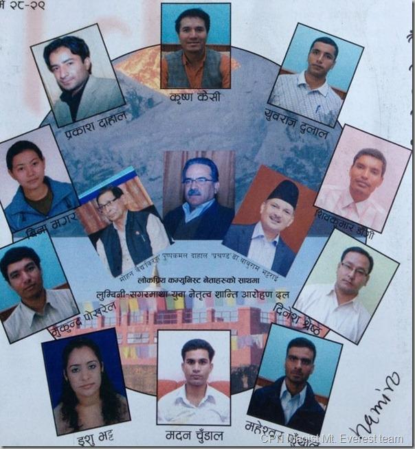 mt.everest_team_cpn_maoist