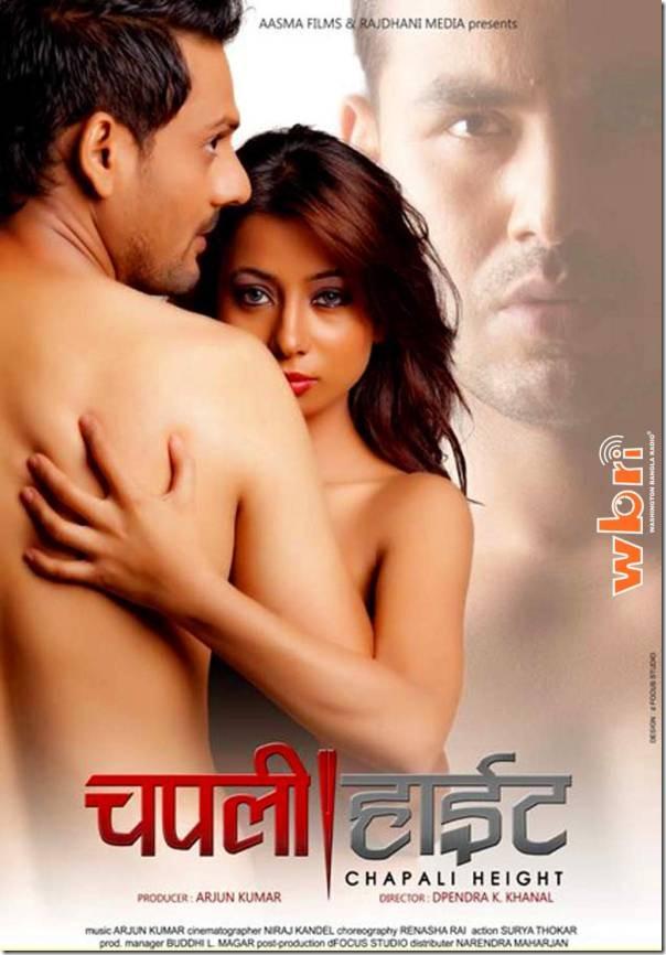 chapali-height_Binita-Baral_Nepali-Movie-Poster
