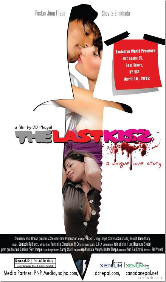 the_last_kiss