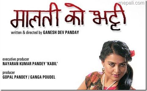 nepali full movie malati ko bhatti online dating