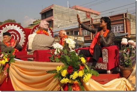 rajesh hamal_honored_pokhara