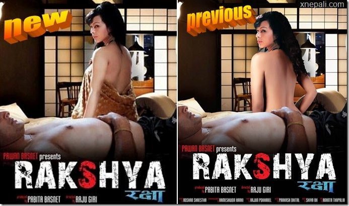 find_difference_rakshya_poster-changed