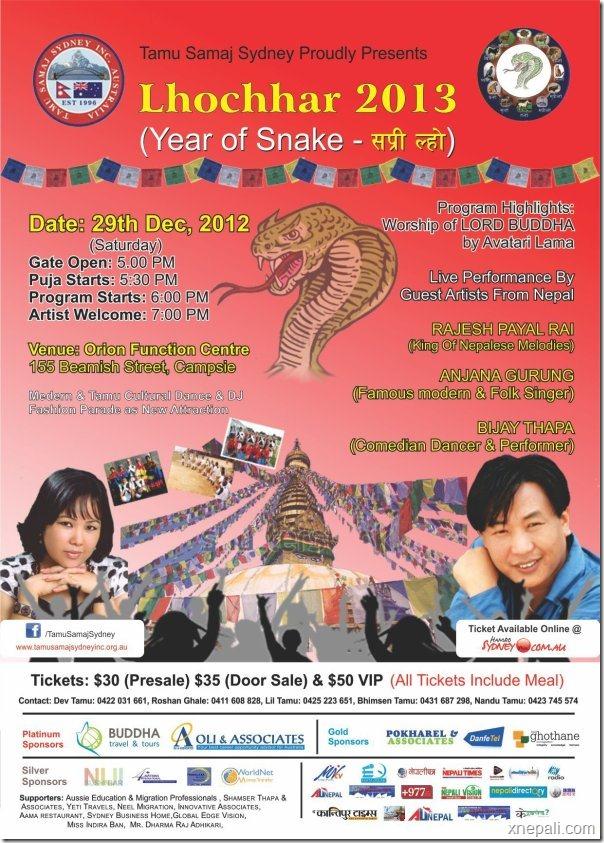 loasar_sydney_rajesh_concert