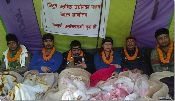 hunger strike film artists_jan 29