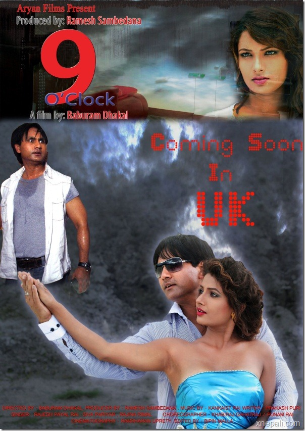 9 o clock movie poster