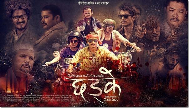 chadke poster 01