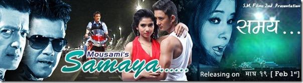 samaya poster