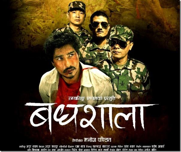 badhshala poster