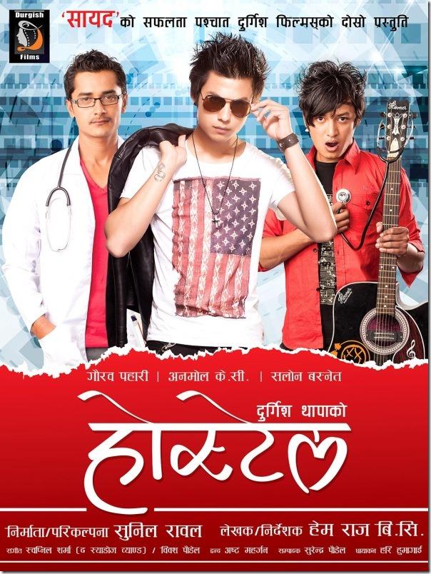hostel poster (2)