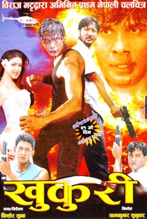 khukuri movie poster