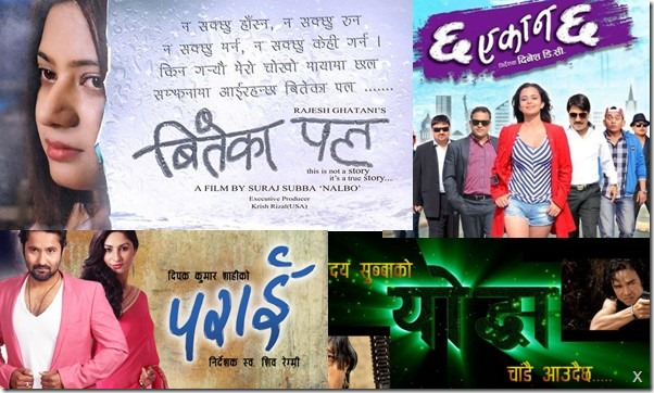 four movies release