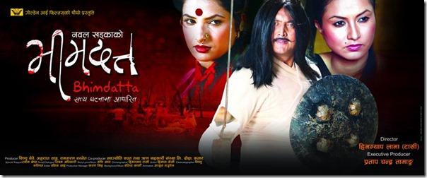 bhimdutta poster
