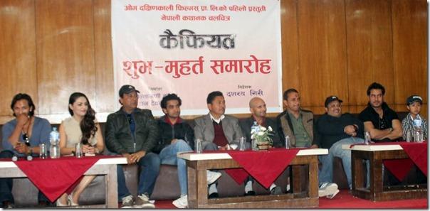 kaifiyat - nepali movie announcement