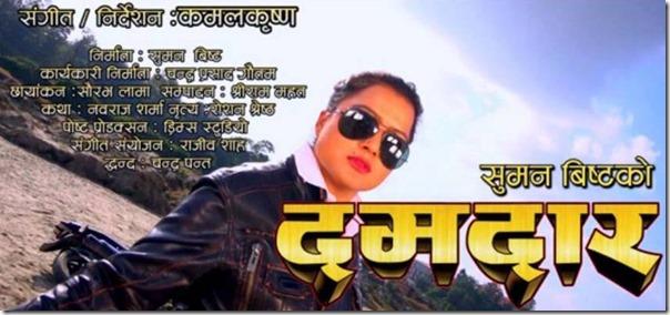 damdar poster