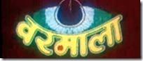 Barmala nepali movie